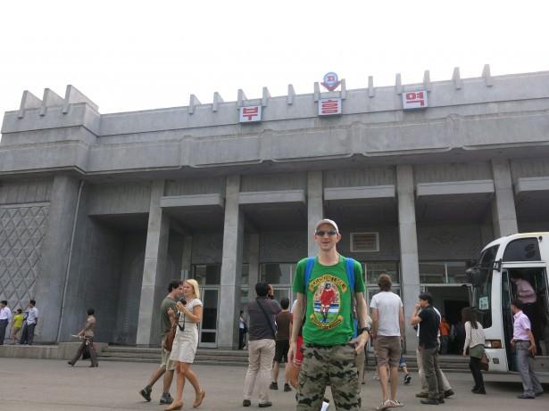 revitalisation station pyongyang