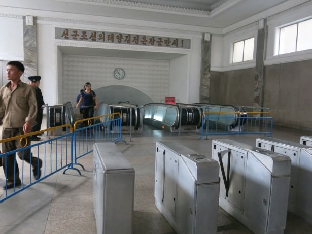 revival station north korea
