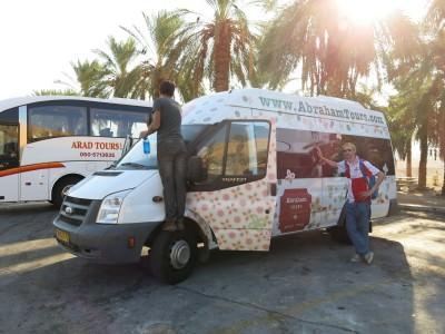 abraham tours masada israel