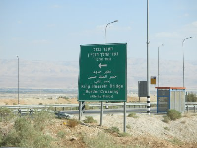 allenby bridge king hussein