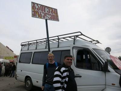 batumi bus