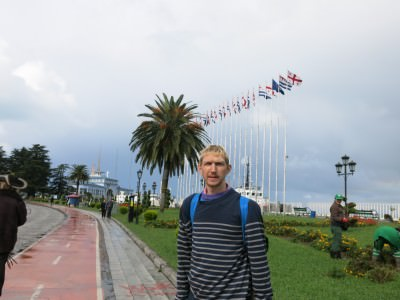 batumi backpacking