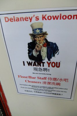 jobs in delaneys kowloon