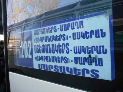 202 bus agdam