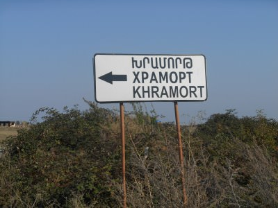 A sign post on the edge of Agdam, Nagorno Karabakh