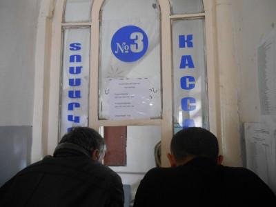 bus ticket in stepanakert