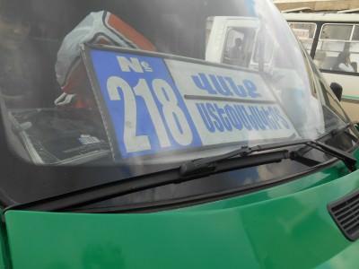 crazy 218 bus to vank