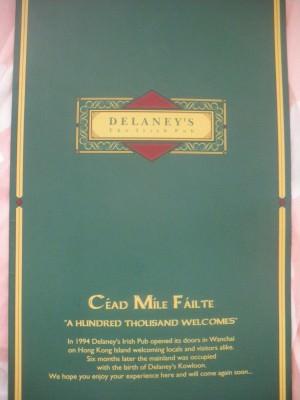 delaneys menu hong kong