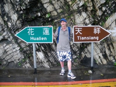 jonny blair backpacking in taiwan