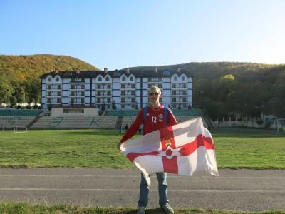 sheki views football stadium