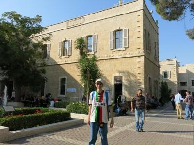 palestine bethlehem university