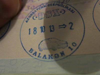 balaken departure stamp