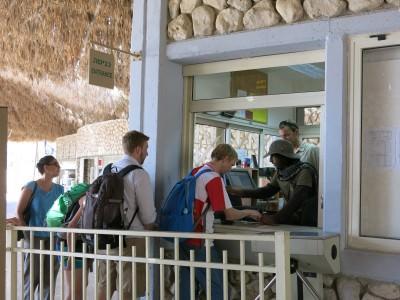 ein gedi nature reserve israel