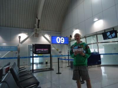 pyongyang boarding pass