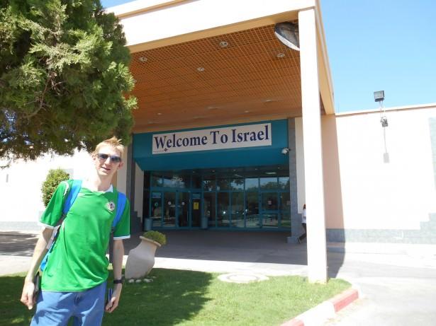 israel arrival