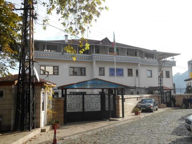 iran embassy trabzon turkey