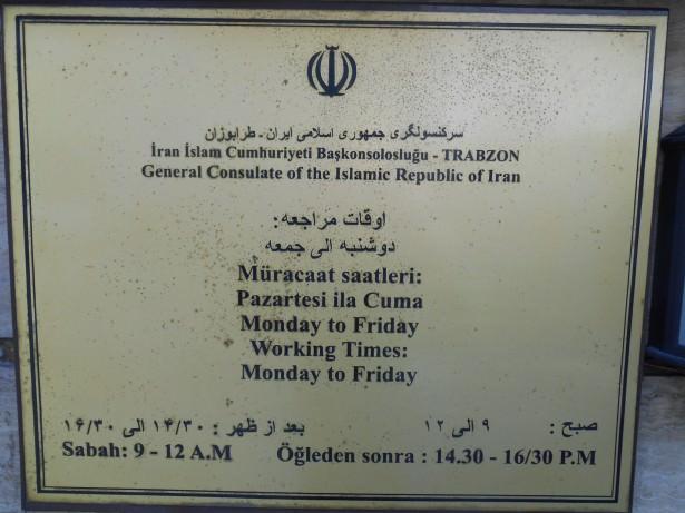 iran consulate trabzon turkey