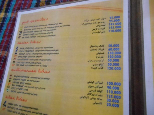 silk road hotel menu