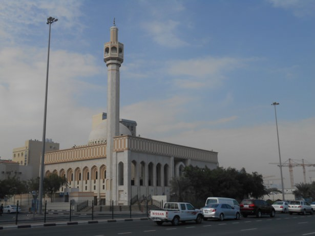 doha mosque qatar