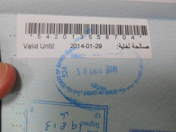 Passport stamp at Doha Airport, Qatar