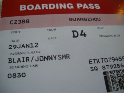 flying into guangzhou