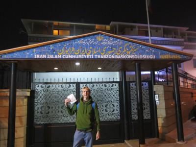 touran zamin iran visa