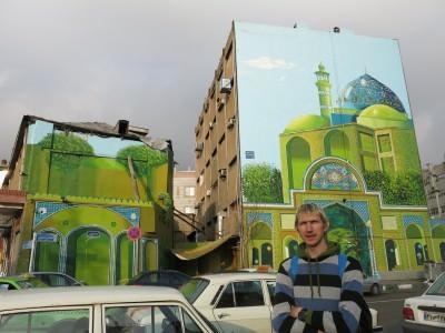 tehran wall murals