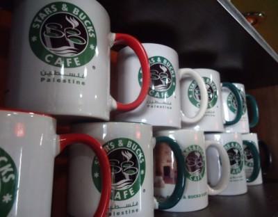 stars and bucks coffee bethlehem palestine
