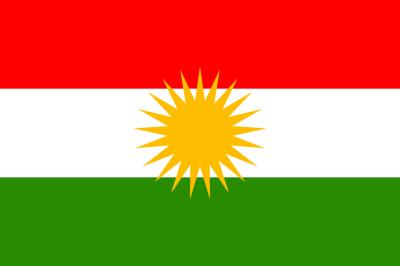 kurdistan iraq flag visa