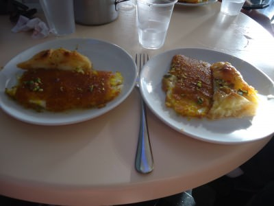 palestinian dessert