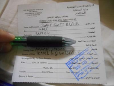 jordan exit stamp israel problem