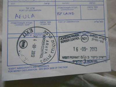 israel stamp separate page