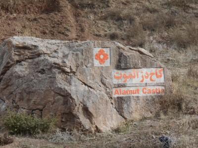 gazor khan sign alamut castle
