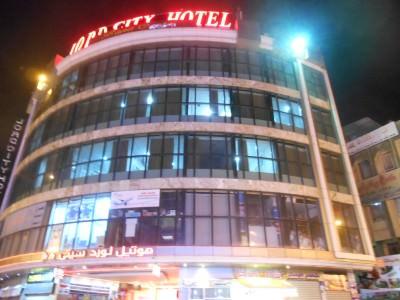 erbil kurdistan iraq lord city hotel