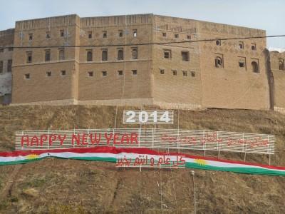 erbil kurdistan iraq citadel