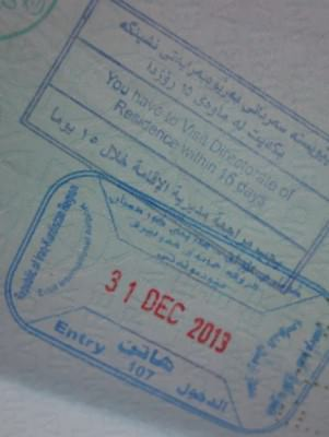 visa for iraqi kurdistan