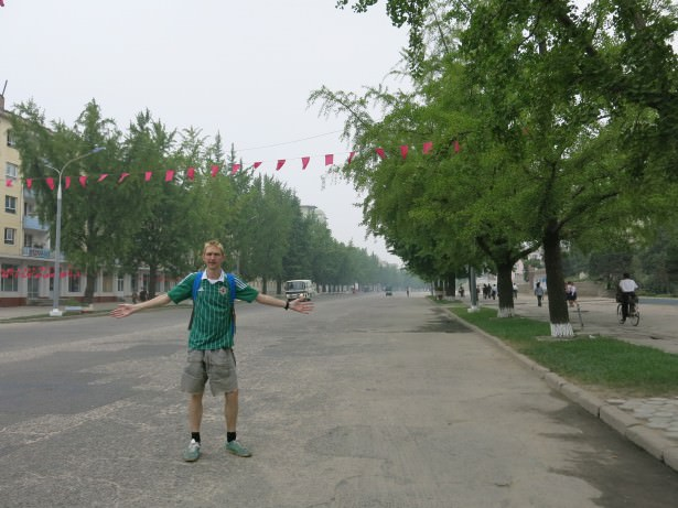 backpacking in kaesong