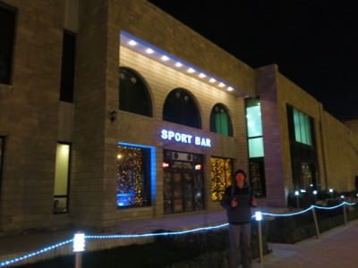 sulaymaniyeh sports bar