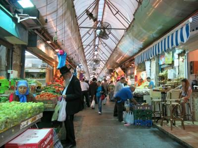 mahaneh yahuda market jerusalem