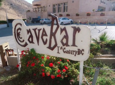 cave bar wadi musa
