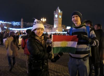 kurdistan flag erbil