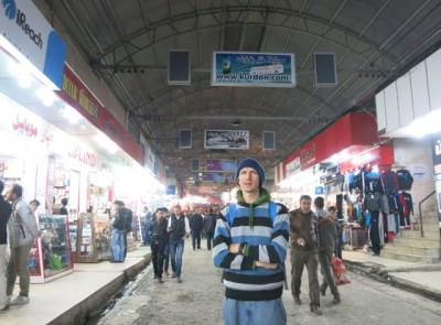 duhok bazaar