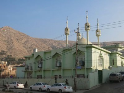islamic centre kurdistan iraq
