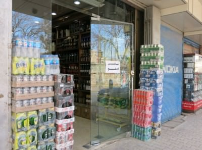 off licence in iraq
