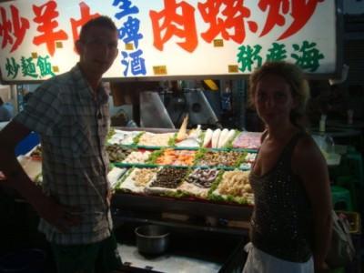 saving tips for taiwan