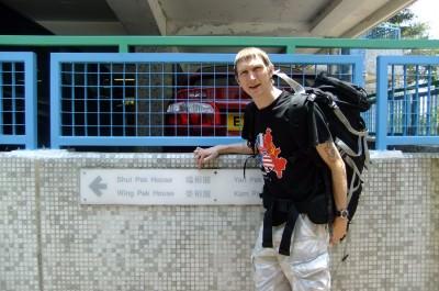 lam tin backpacking