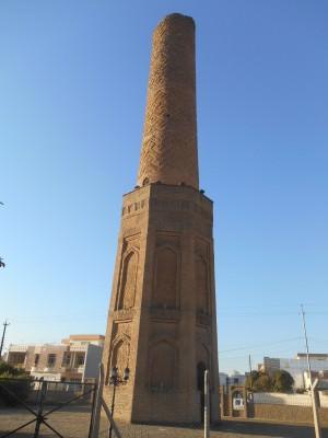 minare park erbil minaret