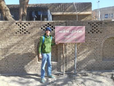 erbil citadel iraqi kurdistan