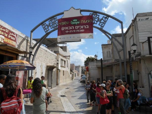 isfiya druze village