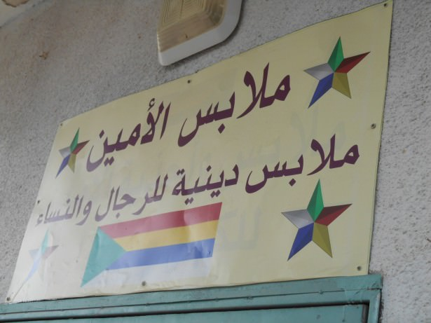 isfiya druze town